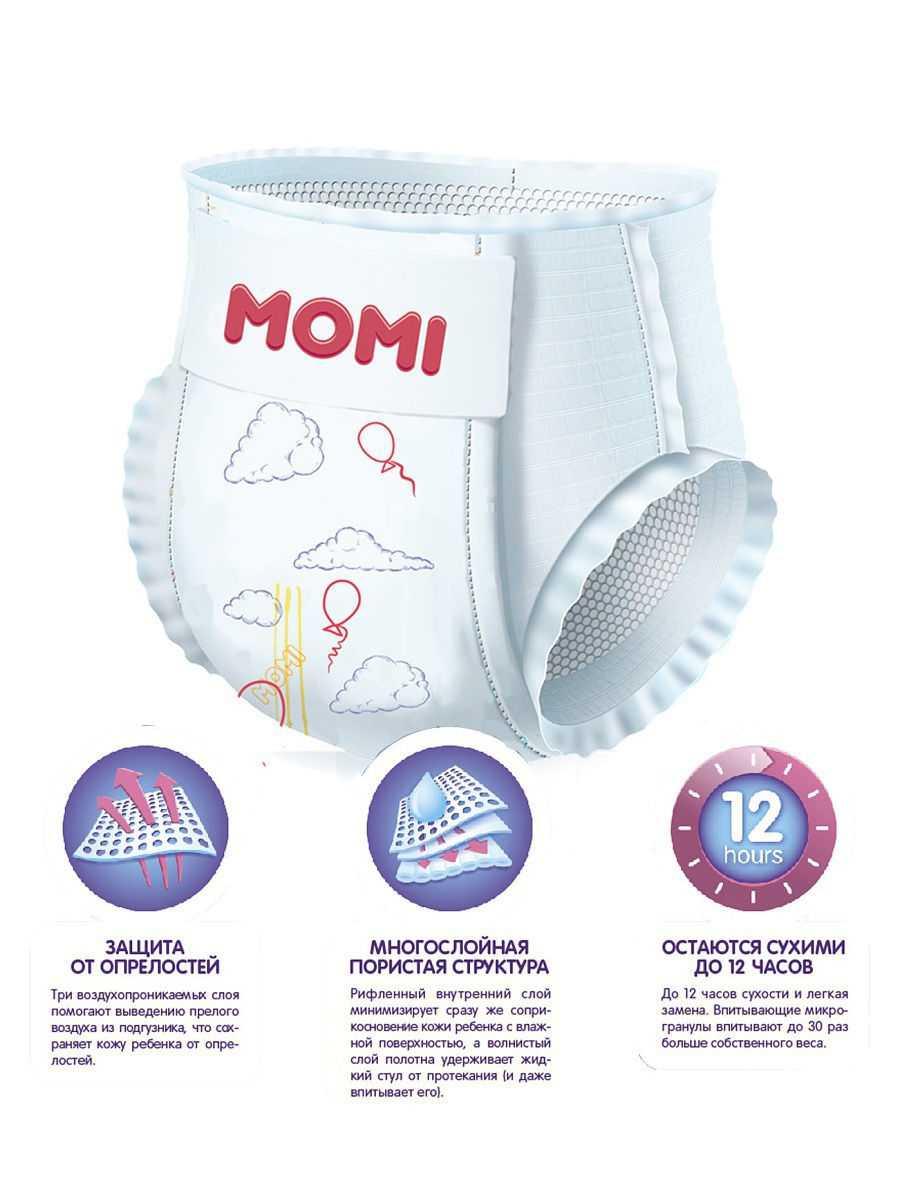 Momi _ High Standard подгузники-трусики XXL (от 15 кг)-3
