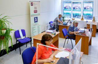 В Москве определили победителей городского Чемпионата по компьютерному многоборью среди пенсионеров