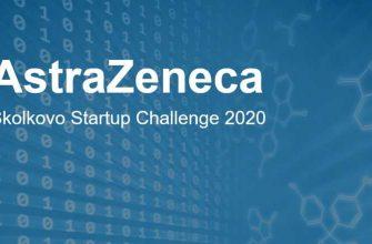 Определены победители конкурса «АстраЗенека» – Сколково StartUp Challenge 2020»